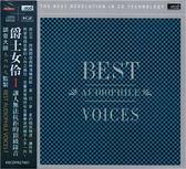 【停看聽音響唱片】【XRCD】爵士女伶1