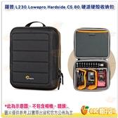 羅普 L230 Lowepro Hardside CS 80 硬派硬殼收納包 適用 運動攝影機 GOPRO 空拍機 相機 公司貨