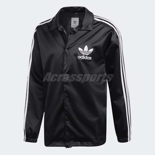 adidas 外套 Originals Coach JKT 黑 白 男款 緞面材質 柔軟舒適 三葉草 【PUMP306】 DV1617
