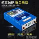 12V鋰電池大容100ah80AH動力電...