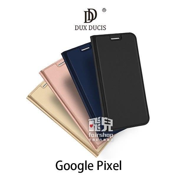 【飛兒】DUX DUCIS Google Pixel SKIN Pro 磁吸式可立皮套 手機套 保護套 手機殼 (K)