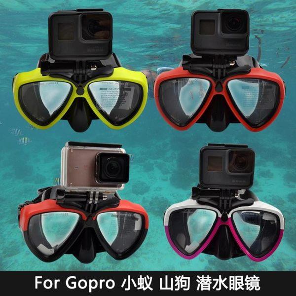 潛水眼鏡 高清防水防霧游泳浮潛可配呼吸管【蘇迪蔓】