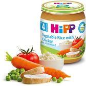 Hipp 喜寶 - 天然蔬菜雞肉全餐 125g x6罐 383元
