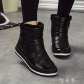 雪地靴女短筒韓版百搭學生加絨保暖防滑潮短靴防水棉鞋 盯目家
