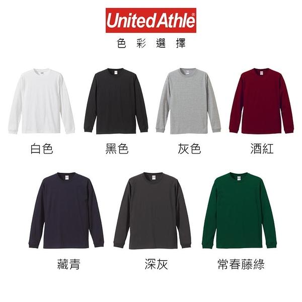 UNITED ATHLE 日本 UA 5.6oz 長袖T 螺紋 百搭 上衣 七色 男女 (布魯克林) 3501101-