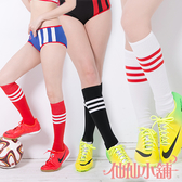 仙仙小舖 PP4717白/黑/紅 世足 條紋 足球襪 長筒襪 及膝襪