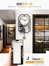 新中式中國風鐘表掛鐘客廳家用時尚大氣個性創意藝術鐘飾時鐘掛牆 夢幻小鎮