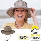Sunday Afternoons S2C12268C-205卡其灰 防曬透氣捲邊帽 Vineyard抗UV遮陽帽