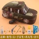 創意男孩坦克筆袋大容量吉普車文具袋鎖男生鉛筆袋文具盒男孩迷彩筆袋 喵小姐