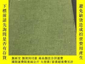 二手書博民逛書店reach罕見for starsY329956 GINN 出版1965