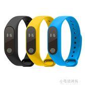m2觸屏心率睡眠監測計步器安卓IOS通用藍牙防水智慧運動手環『小宅妮時尚』