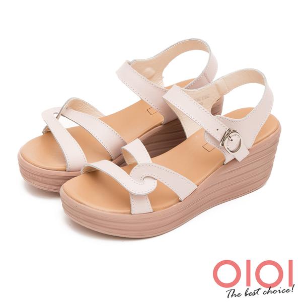 楔型涼鞋 簡約獨特線條真皮楔型涼鞋(粉) *0101shoes 【18-760pk】【現貨】