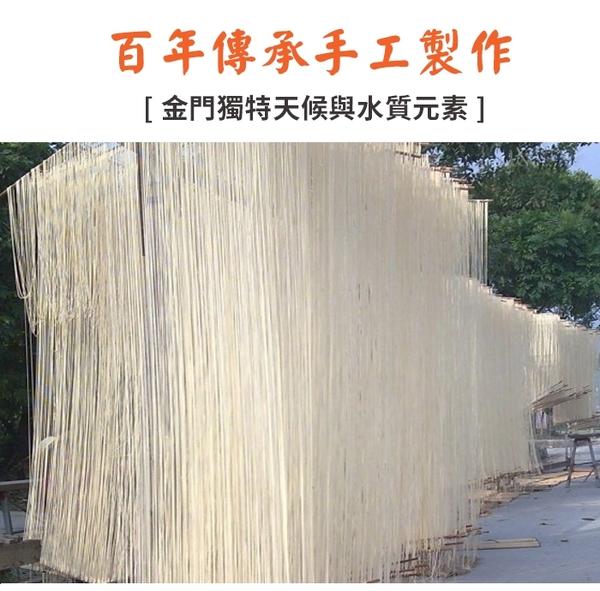 金德恩 台灣製造【馬家麵線】一組2包 純手工麵線 (350G/包)