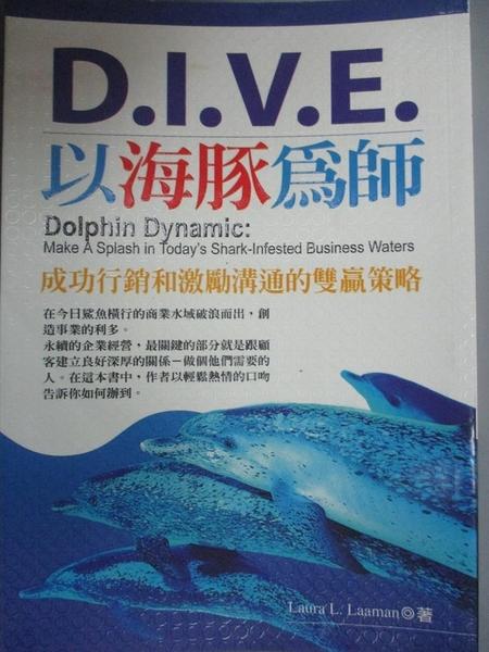 【書寶二手書T7/行銷_GFX】DIVE以海豚為師_Laura L. Laaman