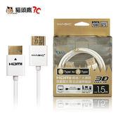 【貓頭鷹3C】MAGIC HDMI A公-A公 1.4 3D影音傳輸線-1.5M[CBH-HHD14T-AA015]