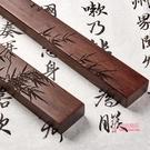 鎮尺 書法紙鎮壓紙器創意實木紅木木料壓書器學生文鎮寫毛筆字壓紙石壓條國畫中國風