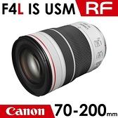 【南紡購物中心】CANON RF 70-200mm F4 L IS USM 《公司貨》