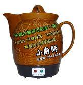 台灣生產製造~小廚師 3.5L陶瓷藥膳壺 TF-818/TF818《刷卡分期+免運費》