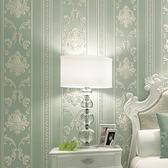 簡約現代豎條紋臥室墻紙歐式無紡布客廳背景墻壁紙3D立體精壓環保 igo生活主義