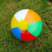 彩色充氣球 沙灘玩具球 夏天 海灘 戲水 玩具球 y7031