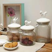 密封罐 北歐式創意復古玻璃密封罐動物陶瓷蓋零食糖罐五谷雜糧 榮耀3c
