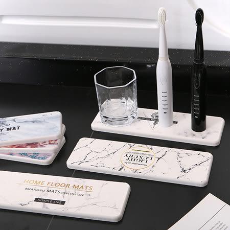 硅藻土長形洗手臺墊 杯墊 肥皂盤 皂托 吸水墊 乾燥 除濕 防潮 珪藻土 硅藻土 洗漱墊