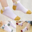 兒童襪子夏季春秋薄款純棉大男童短襪透氣女孩學生寶船襪夏天超薄【小艾新品】