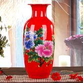 雙十二狂歡陶瓷器 中國紅色花瓶大號 中式婚慶結婚客廳擺件家居裝飾品【潮咖地帶】