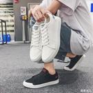 夏季男士透氣潮流小白鞋休閒板鞋Chic鞋子 XW1713【極致男人】