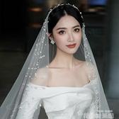 頭紗 韓式超仙婚紗照復古頭紗頭飾唯美釘珍珠旅拍攝影拍照長款拖尾遮面 韓國時尚週 免運