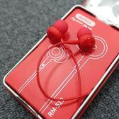 耳機入耳式通用女生韓國迷你可愛紅色安卓蘋果耳塞