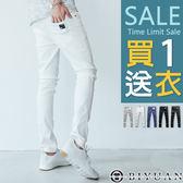 超彈力長褲 工作褲【HK4205】OBIYUAN 韓版貼身素面休閒褲 共5色