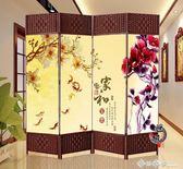 中式屏風時尚現代簡約客廳臥室辦公室折疊實木移動布藝折屏隔斷 西城故事