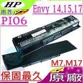 HP PI06 電池(原廠)-Pavilion 15,15-E027TX,15-E028TX,15-E029TX,15-E052,15-J004,15-E000,15-E043C1,15T,15Z
