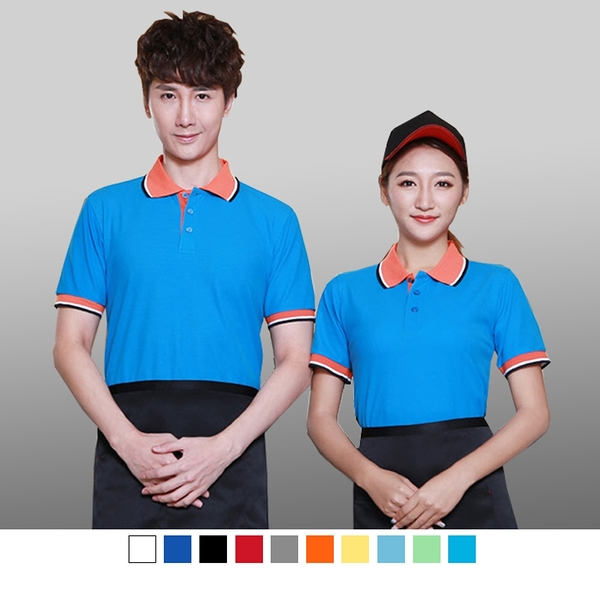 晶輝專業團體制服*CH212*配色網眼純棉短袖POLO衫