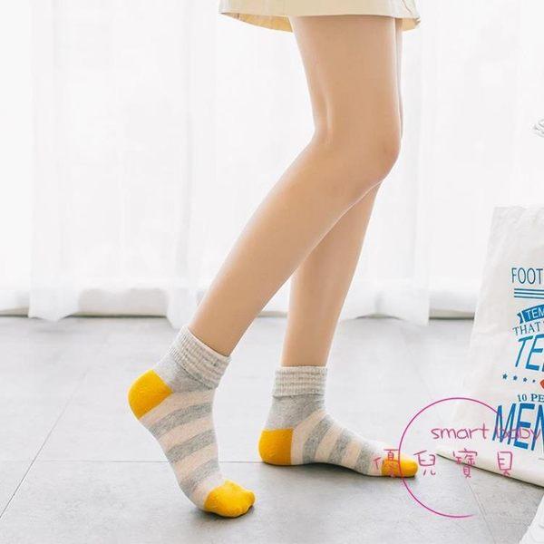 船襪 襪子女士中筒襪韓版學院風日系棉襪秋冬長筒學生短襪淺口正韓可愛