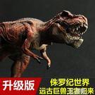 男女孩禮物侏羅紀恐龍世界玩具模型 實心仿...