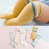 0-1-3歲春夏寶寶長筒襪子棉質新生兒嬰兒男女中筒過膝高筒襪長襪【萬聖節鉅惠】