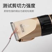 理髮器 精工家用剃頭刀電動理發店專用電推剪剪頭發工具兒童理發器推 快速出貨
