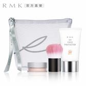 RMK 清透防曬0妝感優惠組