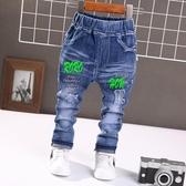 童褲兒童褲子3-4-5-6-7歲男童牛仔褲春秋冬裝中小童寶寶加絨加厚-ifashion