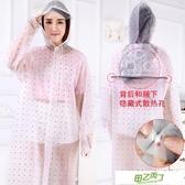 雨衣 EVA時尚波點半透明成人雨衣男女戶外徒步登山風衣式長版雨披 【快速出貨】
