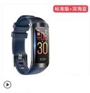 智慧手環 Umeox智能手環壓計步器多功能運動手錶 星河光年DF