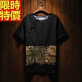 短袖T恤-圓領民族中國風斜扣棉麻男亞麻T恤69f23【巴黎精品】