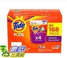 [COSCO代購 1408] 促銷至6月25日 W1322497 Tide 汰漬 洗衣膠囊 春天草地香 42顆 X 4入