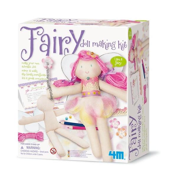 【4M】02732 美勞創作-花精靈 Fairy Doll Making Kit