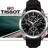 【僾瑪精品】TISSOT 天梭 Couturier 建構師三眼計時男用腕錶-黑/41mm/T0356171605100