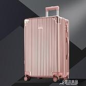 行李箱 行李箱萬向輪拉桿箱20寸旅行學生密碼箱韓版男女YYJ 新年特惠