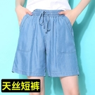 牛仔五分褲 冰絲短褲女外穿夏高腰寬鬆休閒夏季天絲牛仔寬管五分褲子-Ballet朵朵