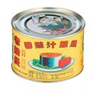 老船長蕃茄汁鯖魚400g(黃罐 平一號)